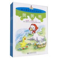 包邮正版幼儿园快乐与发展课托班下册全套5册 幼儿园教材 9787303097746北京师范大学出版社