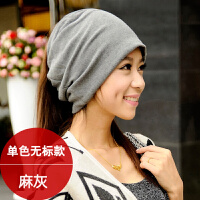 帽子女秋冬韩版潮时尚百搭头巾包头帽保暖防风产后冬季女士月子帽