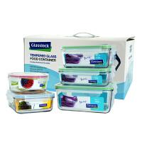 Glasslock 三光云彩钢化玻璃保鲜盒饭盒玻璃便当盒饭菜盒收纳盒5件套装GL33-5