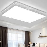 灯具客厅现代简约2020新款长方形led吸顶灯套餐大灯家用客厅灯