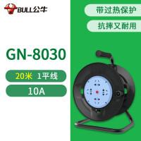 公牛插座 工程线轴电缆盘 电源线盘GN-8030移动式电缆卷盘20米