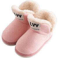 可爱防滑冬天保暖女童棉鞋室内儿童棉拖鞋高包跟女室内