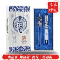 古典金属 青花瓷笔书签两件套 中国风创意商务礼品刻字定制logo