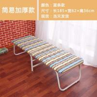 折叠床单人床加固加厚午睡床免安装办公室午休床单人木板床陪护床