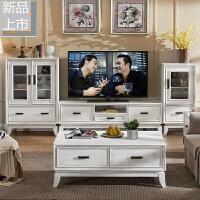 美式电视柜简约小户型现代储物客厅地中海实木家具茶几电视柜组合定制 整装