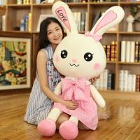 兔子毛绒玩具玩偶女生可爱萌韩国布娃娃公仔睡觉抱女孩毛绒公仔
