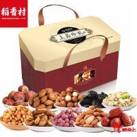 苏稻--上品珍礼坚果礼盒2008g