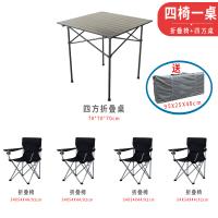 户外折叠椅大号便携椅钓鱼椅野餐烧烤沙滩扶手椅靠背椅子休闲椅子