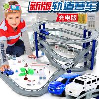 电动轨道车儿童玩具3-6周岁7男孩子男童小孩宝宝2-3-4-5周岁益智