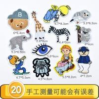 书包贴补丁 布贴12个彩色动漫卡通布贴一套儿童装贴布衣服裤子装饰补丁修补贴