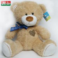 毛绒玩具泰迪熊 萌可爱熊公仔大号 抱抱熊布娃娃 女生生日礼物