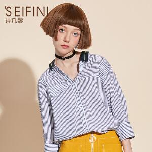 【折】商场同款诗凡黎2017年夏装新撞色领条纹不规则衬衫3170423221261