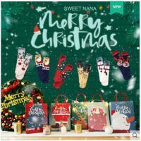 圣诞袜礼盒装秋冬款袜子女中筒袜珊瑚绒加厚地板袜保暖儿童亲子袜