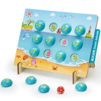 【限时抢】记忆游戏早教智力开发儿童益智玩具训练右脑 亲子互动3-4-5-6岁