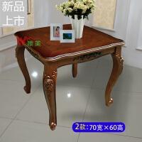 欧式沙发边几角几小茶几小方桌子客厅实木雕花边桌方几茶桌正方形定制