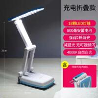 充电小台灯护眼书桌学习学生宿舍阅读卧室床头灯折叠便携