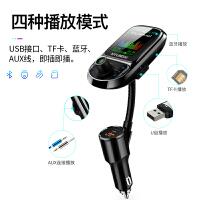 蓝牙接收器mp3播放器汽车音乐手机连接器点烟器USB充电器