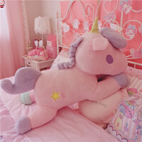 粉色双子星卡通独角兽公仔小马抱枕纸巾套毛绒玩具生日礼物
