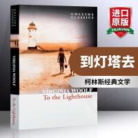 华研原版 To the Lighthouse 到灯塔去 英文原版小说 英国文学名著 附录英语词汇 Collins 柯林