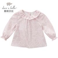 davebella戴维贝拉2017秋季新款女童长袖T恤 女宝纯棉裙式上衣