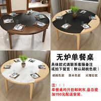 火烧石实木折叠餐桌椅组合现代简约伸缩吃饭桌子会所大理石圆桌