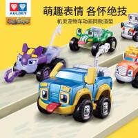 奥迪双钻机灵宠物车阿宝小刚妙妙霏霏喷喷趣味儿童玩具惯性小汽车反斗车