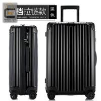 拉杆箱万向轮女20铝框旅行箱22行李箱24硬箱登机箱26皮箱29寸复古 20寸(顺丰德邦 终身保修)