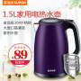 苏泊尔(SUPOR)电热水壶 304不锈钢水壶自动断电保温烧水壶 1.5L SWF15E06A