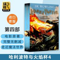 正版哈利波特与火焰杯 英文原版 Harry Potter and the Goblet of Fire 哈利波特4 全
