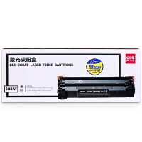 得力DLH-388AT硒鼓388AT硒鼓/碳粉搭配 DLH-F388A 易加粉硒鼓