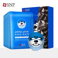 韩国进口SNP*动物面膜10片 补水保湿面膜贴 防伪版