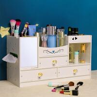 桌面化妆品收纳盒整理盒家用梳妆台护肤品置物架特大号塑料化妆盒shq