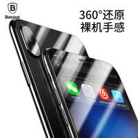 前后背壳双面防爆钢化玻璃屏幕保护贴膜适用苹果X/XS手机配件