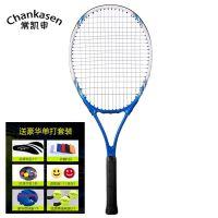 网球拍单人初学者套装男女生专业训练碳纤维全碳素超轻一体双