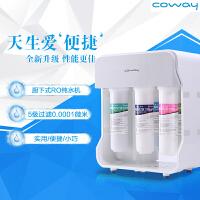 coway家用厨房净水器直饮五级净水机Ro反渗透纯水机P09CR