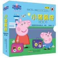 小猪佩奇动画故事书第2辑10册 Peppa Pig 粉红猪小妹 有声故事书(中英文)扫二维码儿童英语启蒙故事书