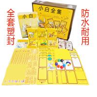 小白送扩充世纪 小白牌桌游卡牌地下城跑团桌面游戏全套7