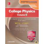 物理学:卷1(力学和热学)(医学、生物等专业适用)(英文改编版.原书第4版)