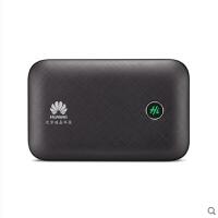 Huawei华为 E5771h-937 随身随行wifi PRO三网通天际通无线路由 支持国内电信4G联通4G3G移动4G3G,港澳台4G3G2G,国外4G3G2G,全球通用(黑)