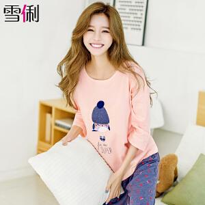 雪俐女士睡衣家居服2017新款韩版长袖可爱居家服睡衣套装