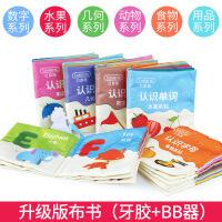 【一套6本】贝恩施宝宝布书 妈妈早教小立体布书婴儿布书