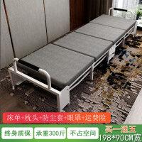 折叠床单人办公室午睡床椅简易便携式陪护床家用经济型午休床