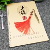 王源手写体字帖明星周边语录歌词tfboys钢笔临摹行楷女生学生速成