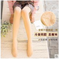 裤袜子打底裤加厚加绒冬季女士肉色踩脚光腿漏露脚踝脚脖裸脚神器