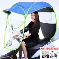 二轮电动车雨棚 小型电动电瓶车上的挡雨棚新款加大加宽二轮踏板防风罩透明遮阳伞