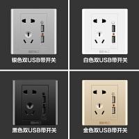 国际电工五孔86型带USB插座面板墙壁开关家用2.1A手机5V充电暗装