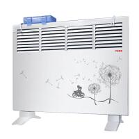 【当当自营】霍姆利德(Homeleader)HL-CH1916-XH 对流式快热炉取暖器 立壁两用 电暖器 电暖气 快热炉 电热丝发热