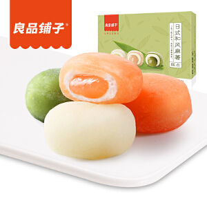 良品铺子 日式和风棉花糖麻薯120gx2盒 早餐糕点特产小吃糯米糍