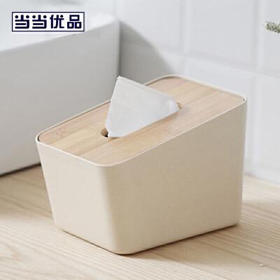 当当优品 家用竹盖斜口纸巾盒 办公室餐巾纸盒 米色当当自营 外形时尚简约 天然材质纹理优美 盒长18cm