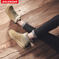【满200减20/满400减50】Galendar女子板鞋2018新款时尚百搭厚底中帮板鞋校园女生休闲潮鞋YGW1623